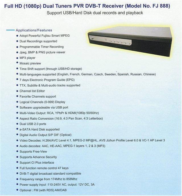 HD Dual DVB-T